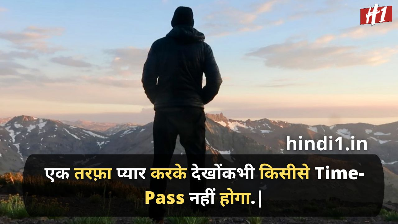 one sided love attitude status in hindi5
