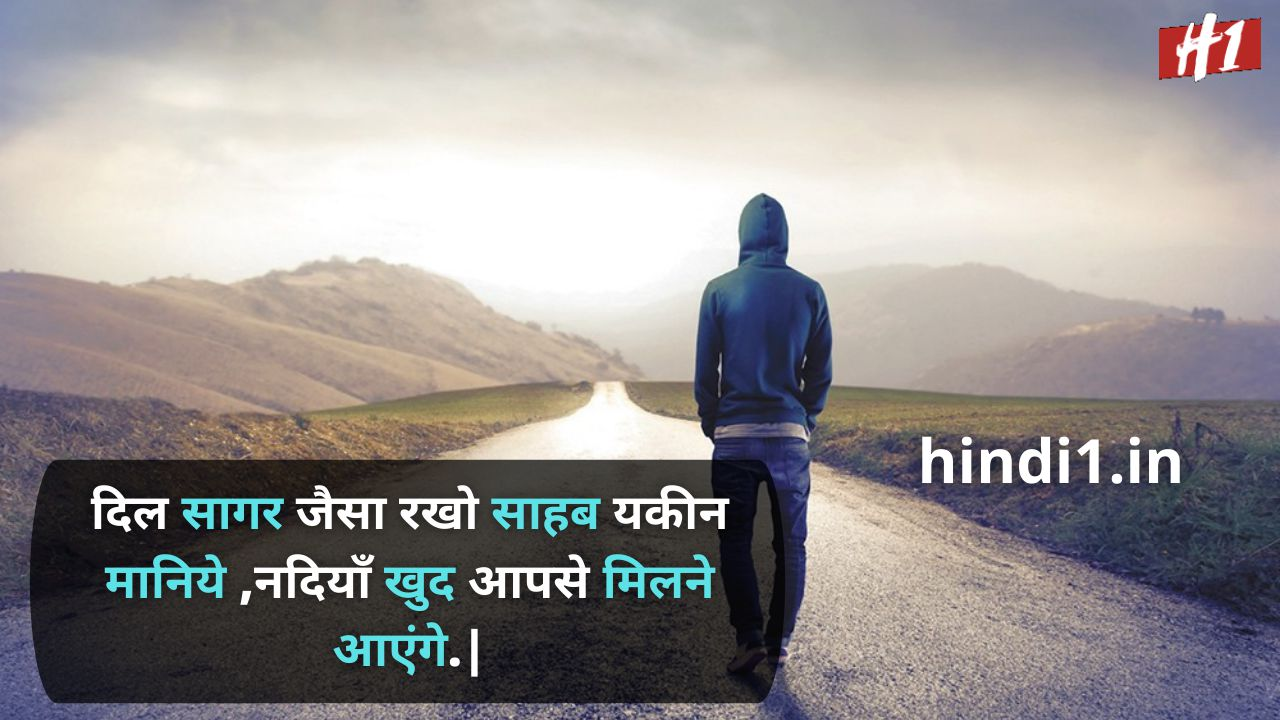 one sided love attitude status in hindi6