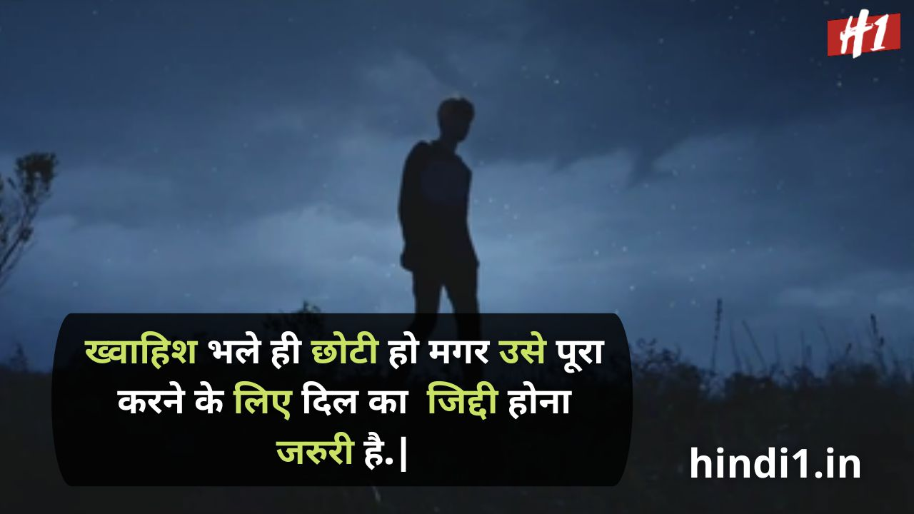 pain of one sided love in hindi2