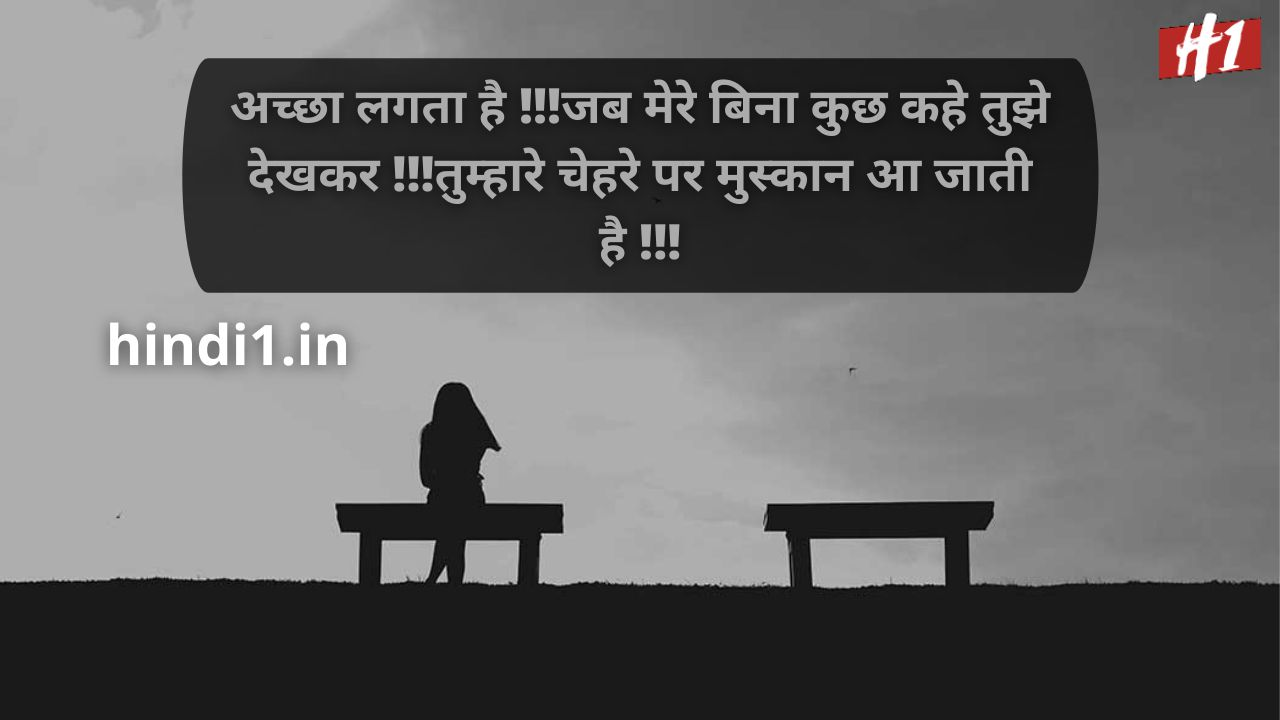 one-sided love in hindi 7
