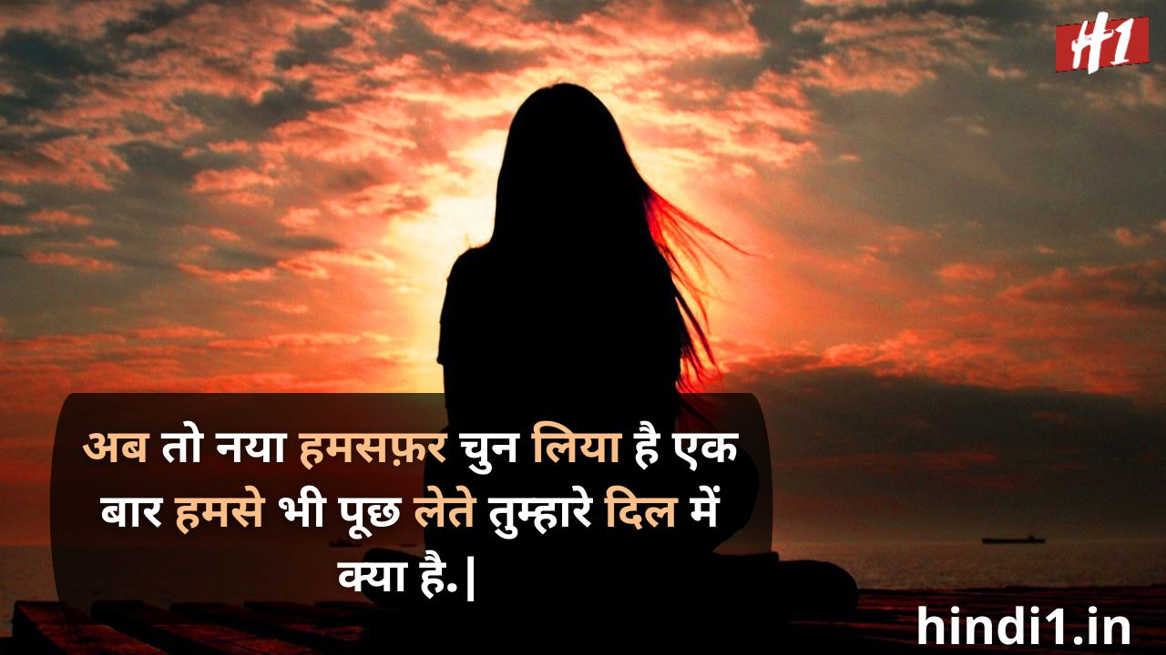 one sided love poetry in hindi6