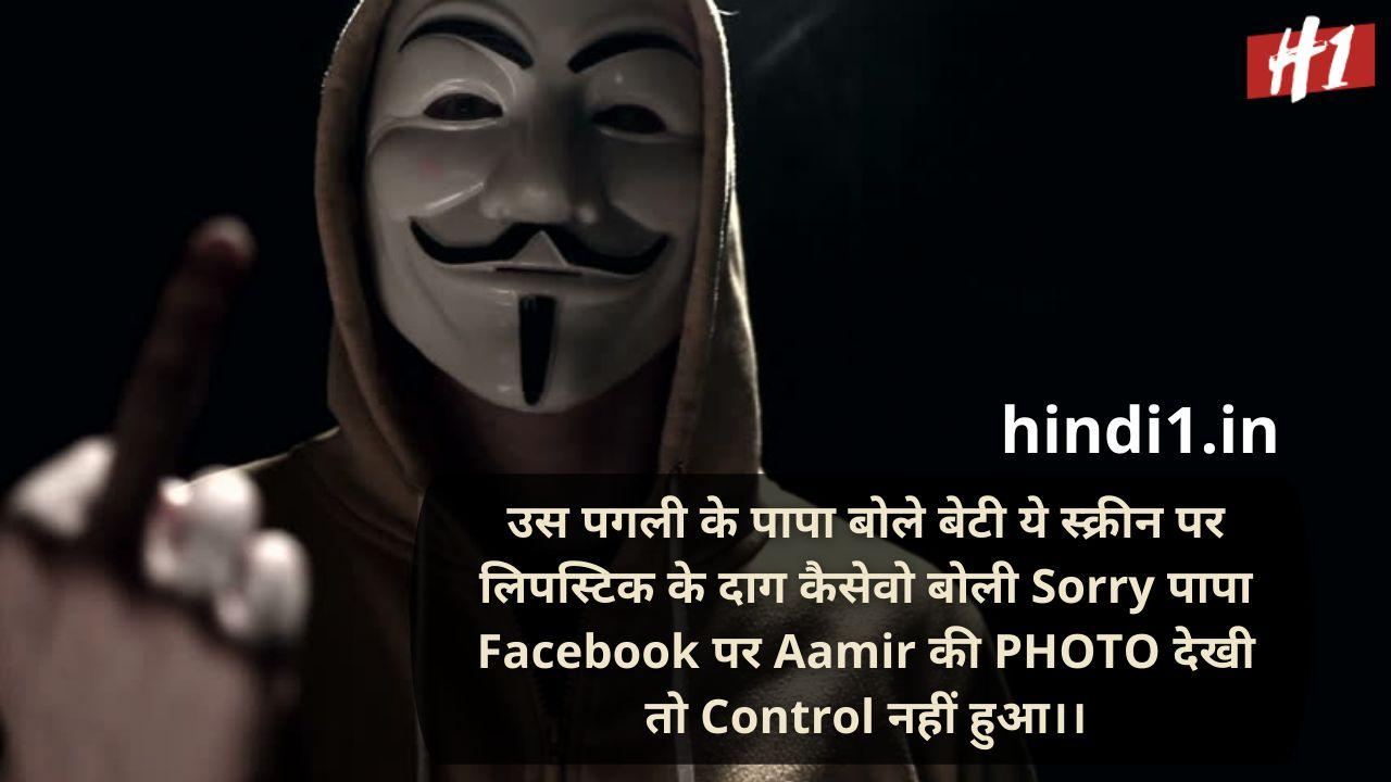 pagli status in hindi4