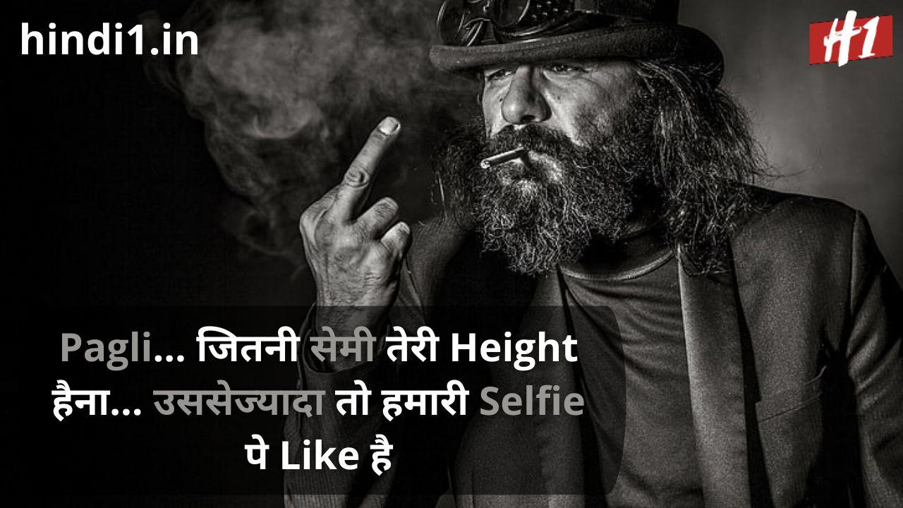 pagli status in hindi8