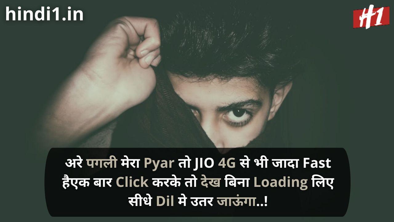 pagli status in hindi 2