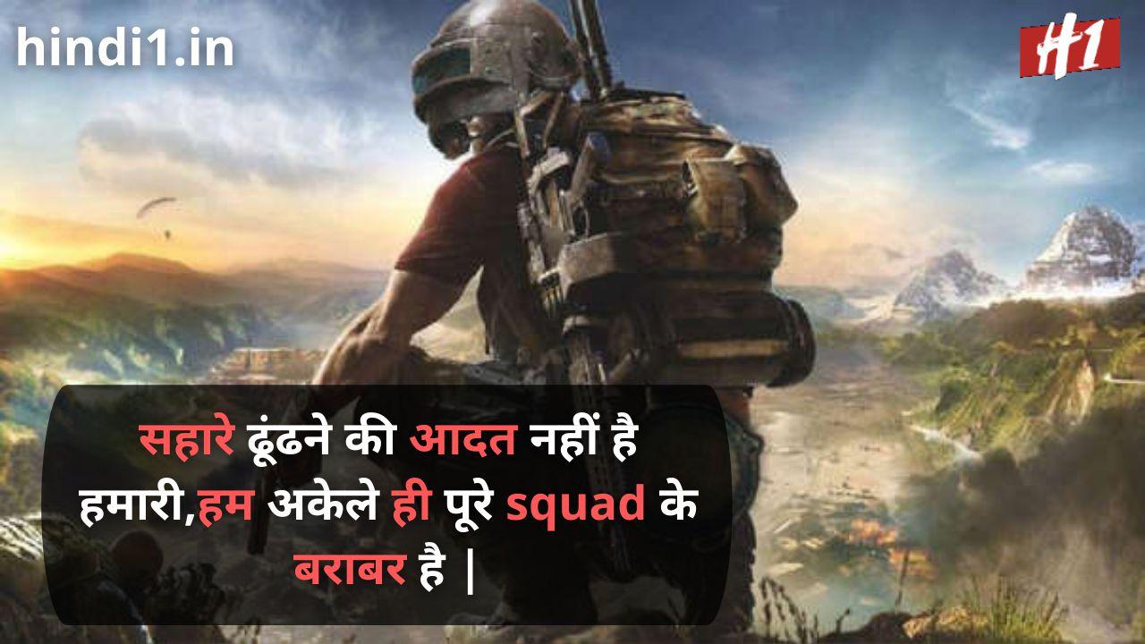 attitude status in hindi6