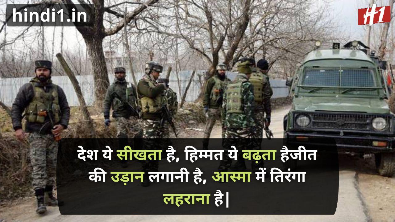 pulwama attack shayari in hindi5