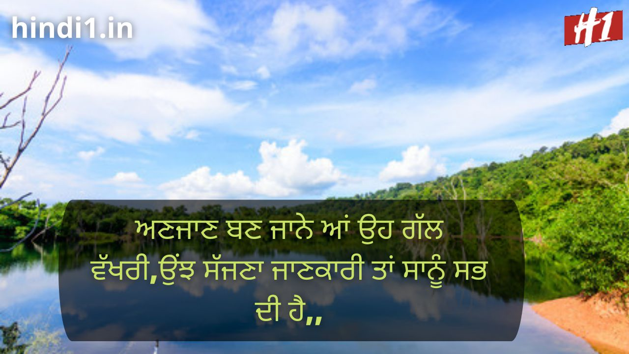 punjabi status sad5
