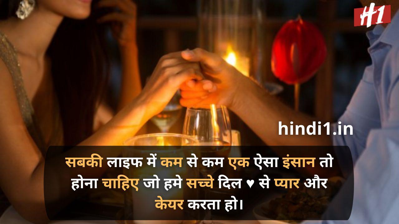 cute love status hindi1