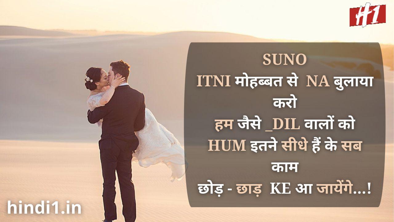 cute love status hindi3