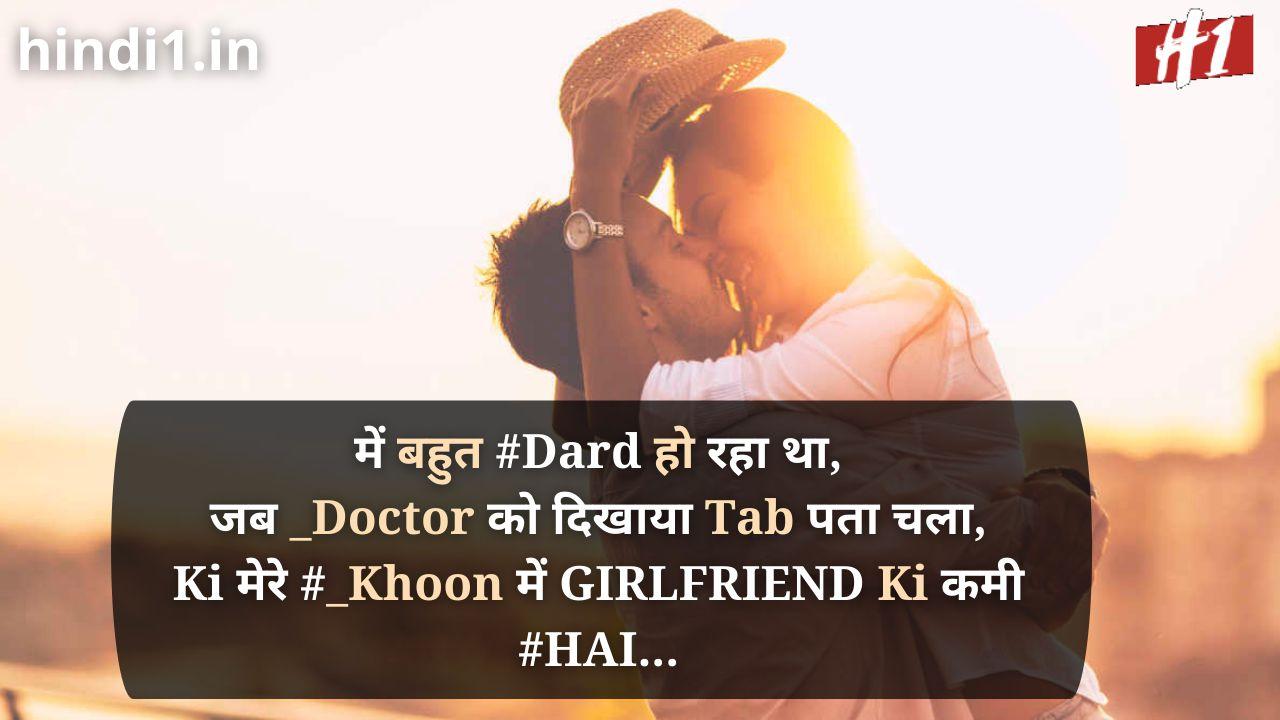 sad love status in hindi1
