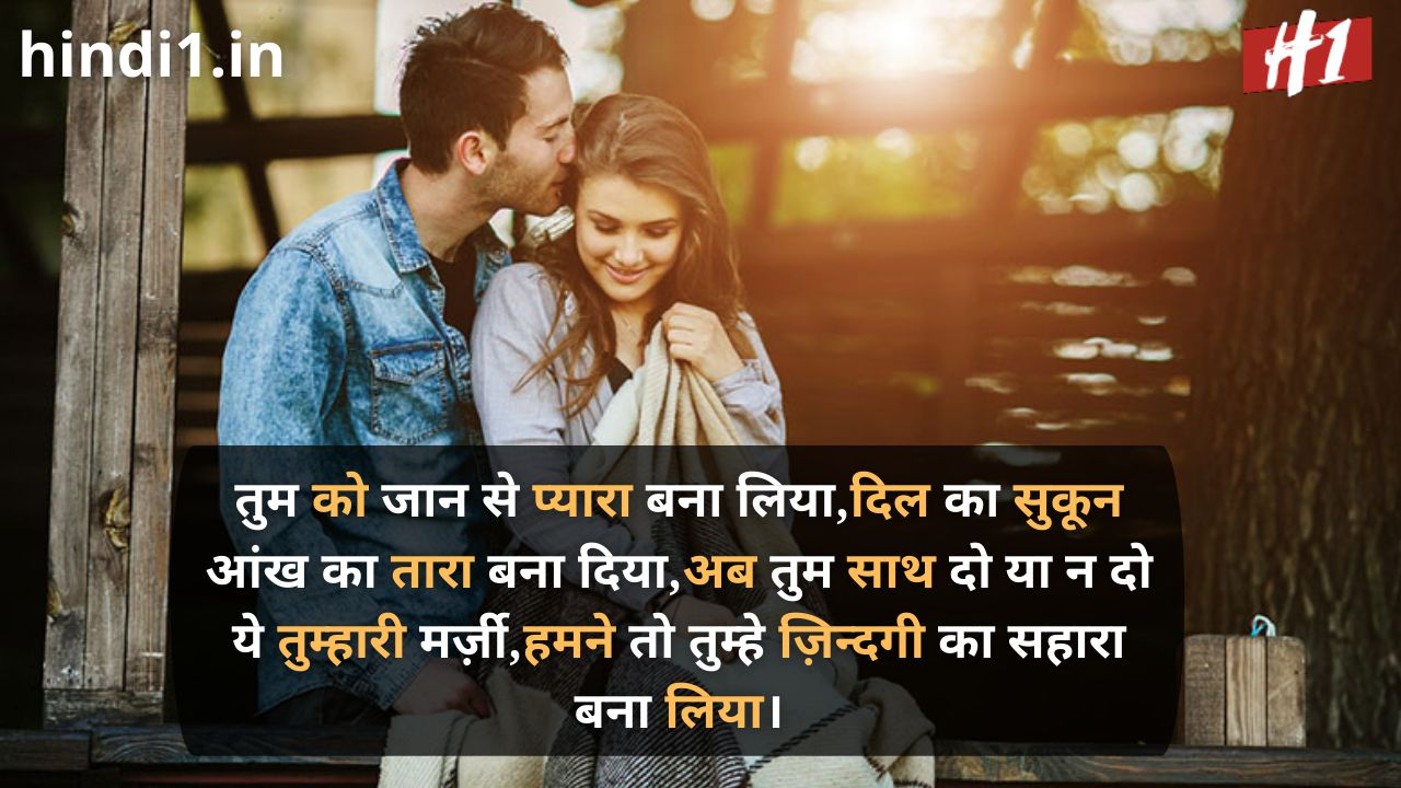 sad love status in hindi5