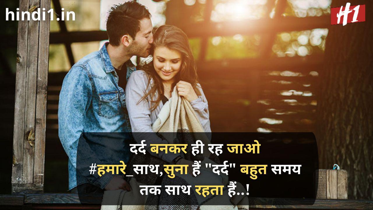 sad love status in hindi6