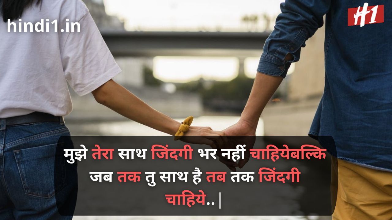 sad love status in hindi7