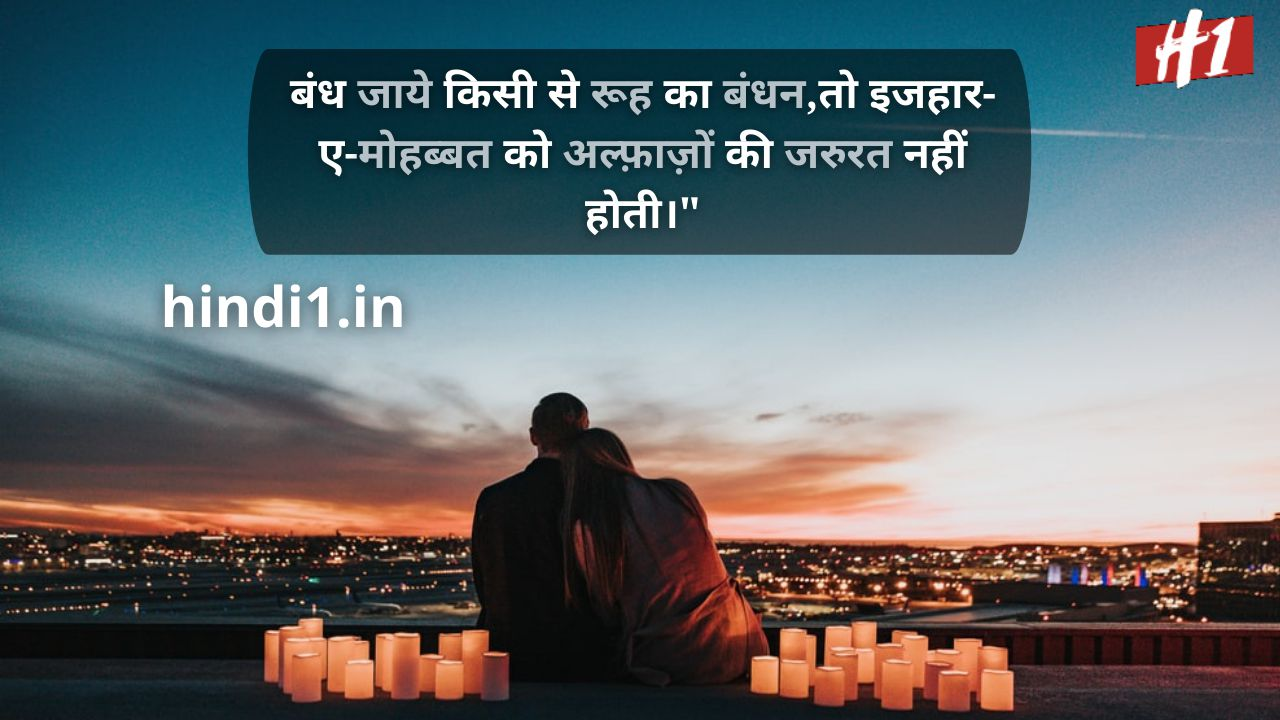 true love status in hindi3