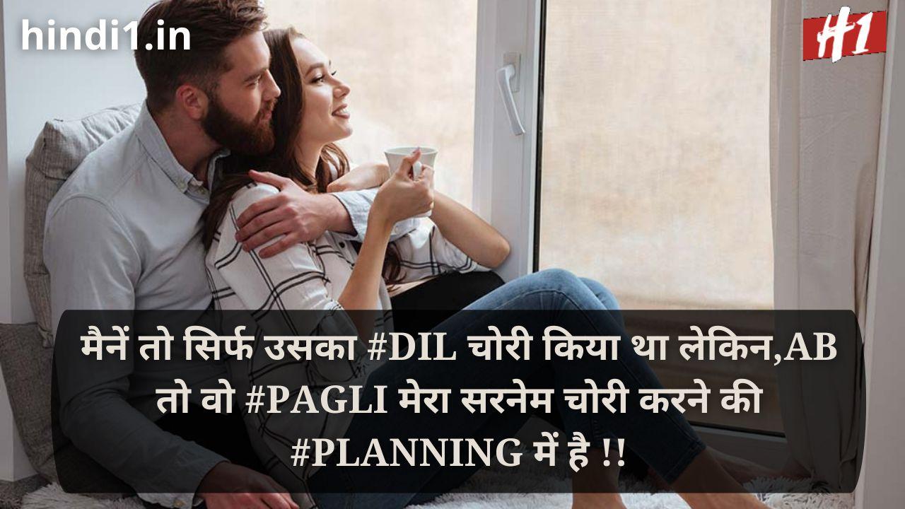 romantic status in hindi for girlfriend6