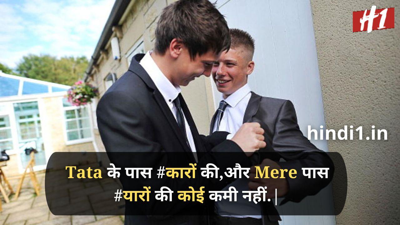 friendship status hindi6