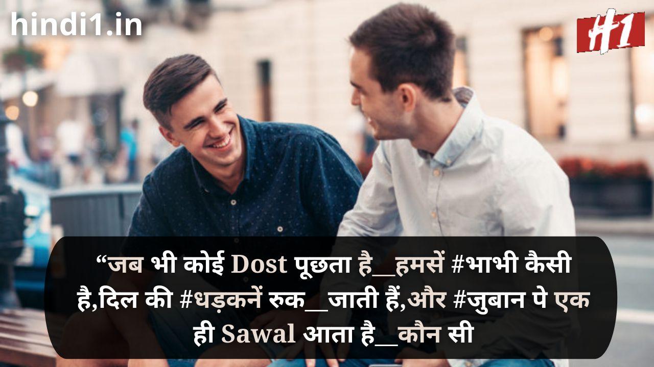 dosti attitude status in hindi3