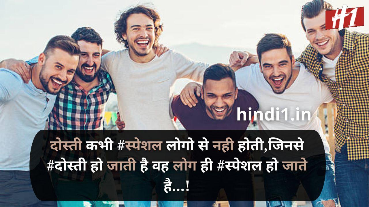 dosti attitude status in hindi7