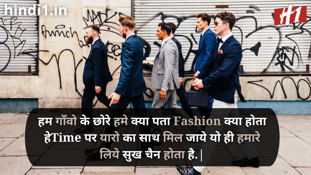 2 line dosti status in hindi attitude7