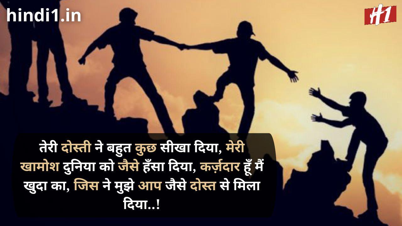 royal attitude status in hindi5