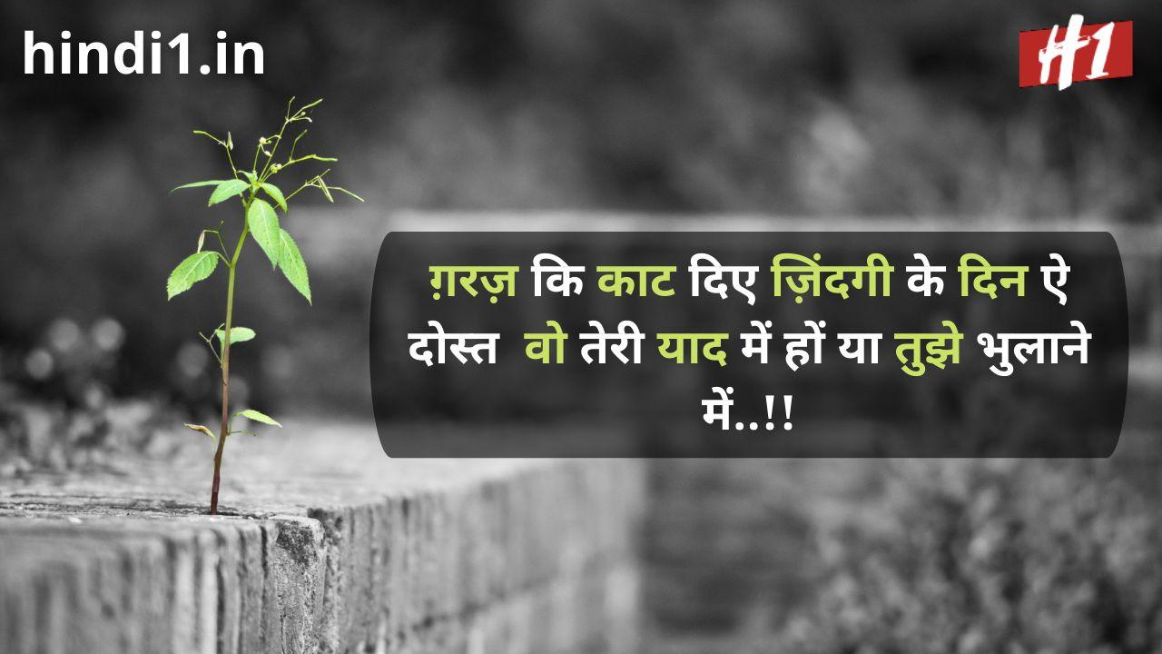urdu shayari in hindi on life5