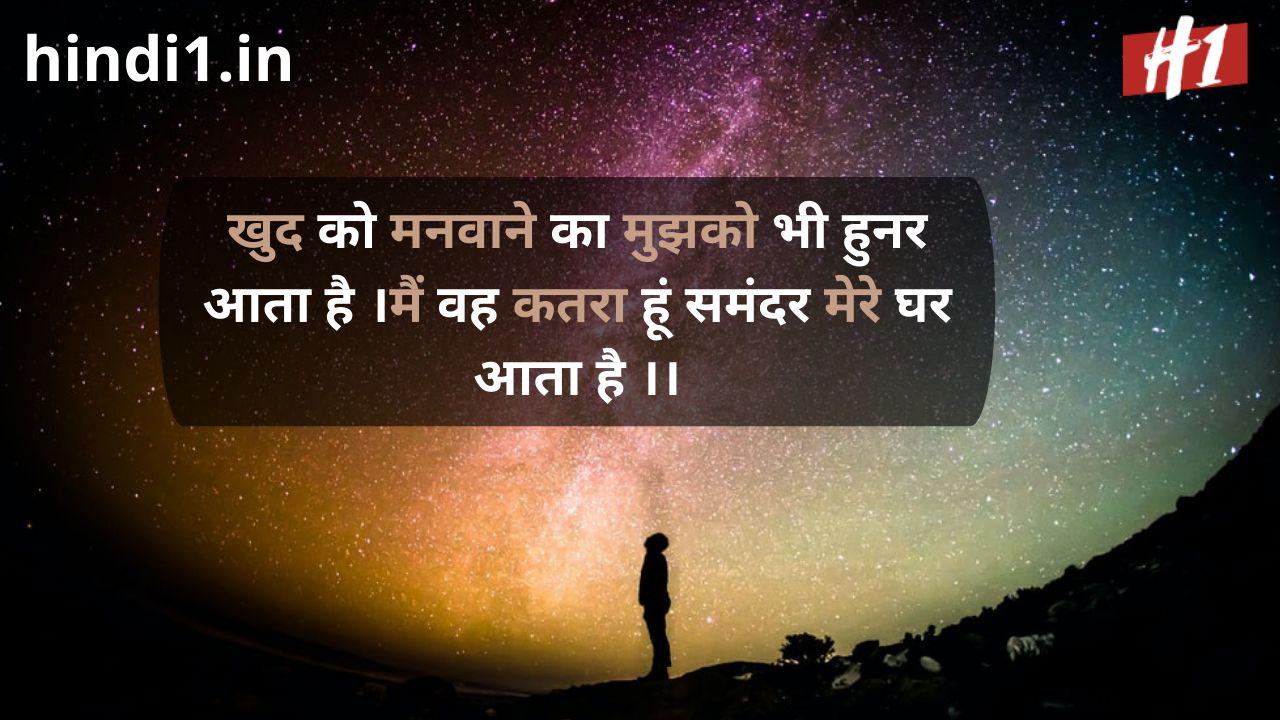 urdu shayari in hindi on life6