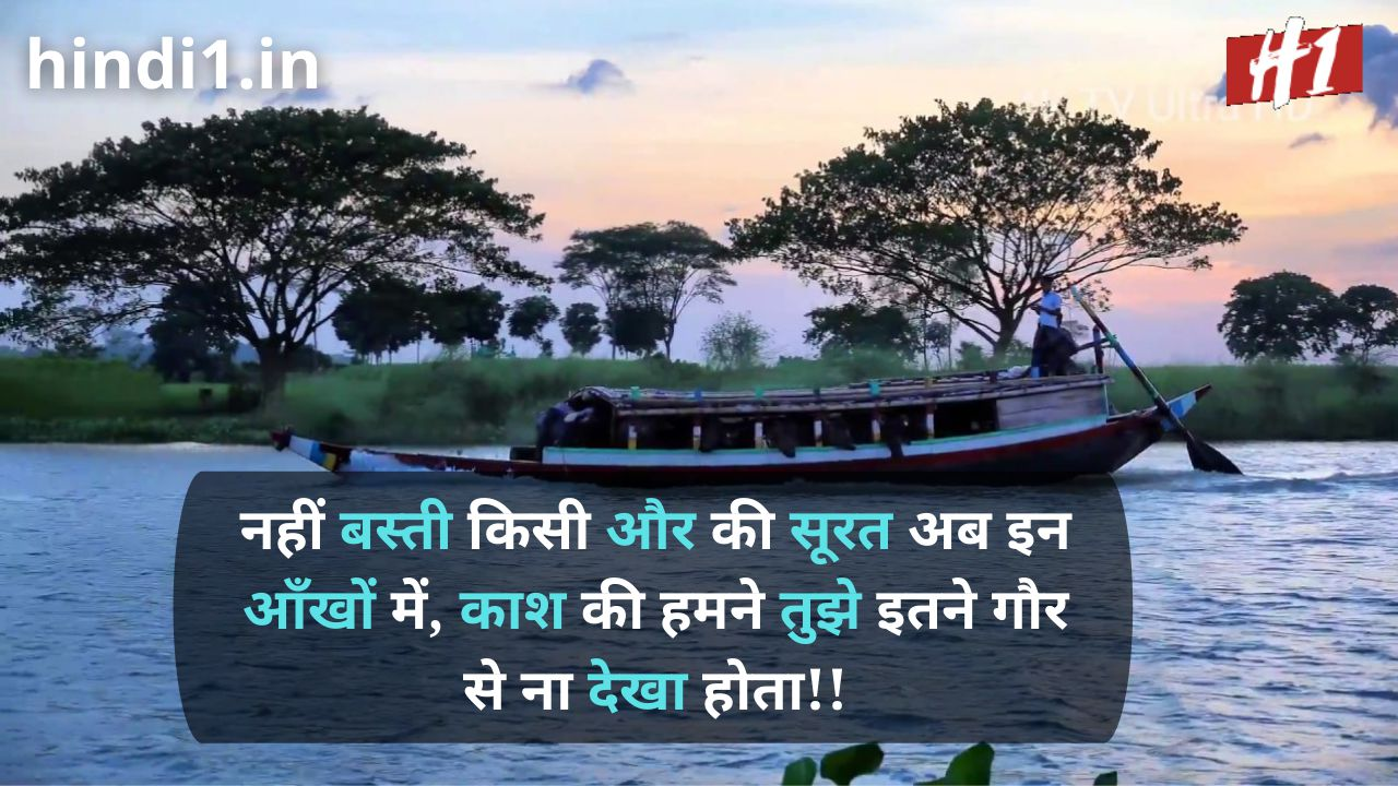 urdu shayari in hindi love2