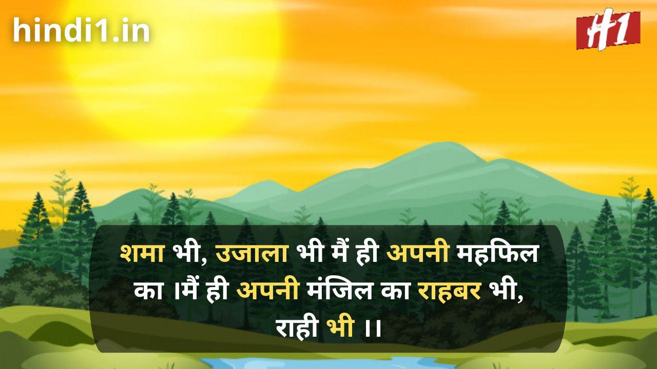 urdu shayari in hindi love3