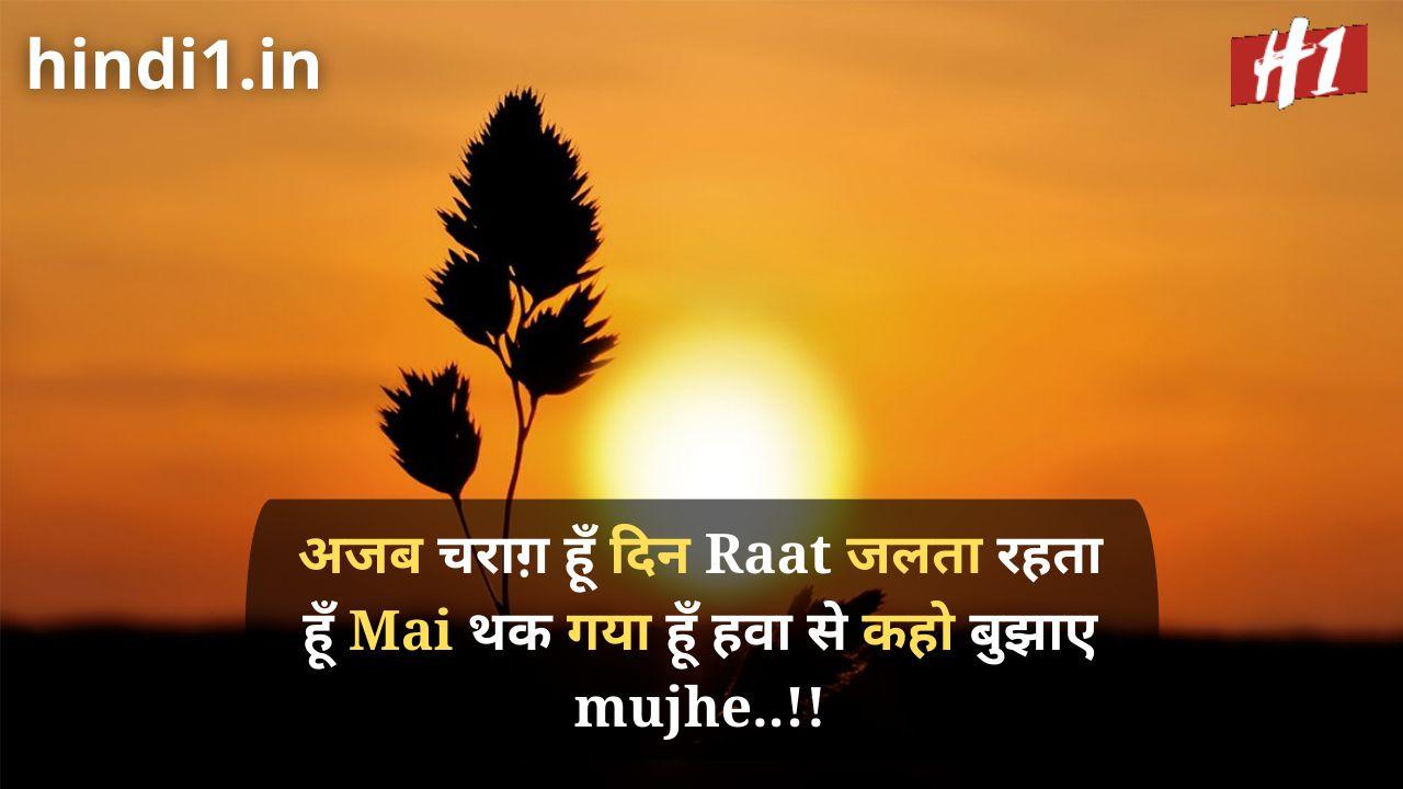 urdu shayari in hindi on life2