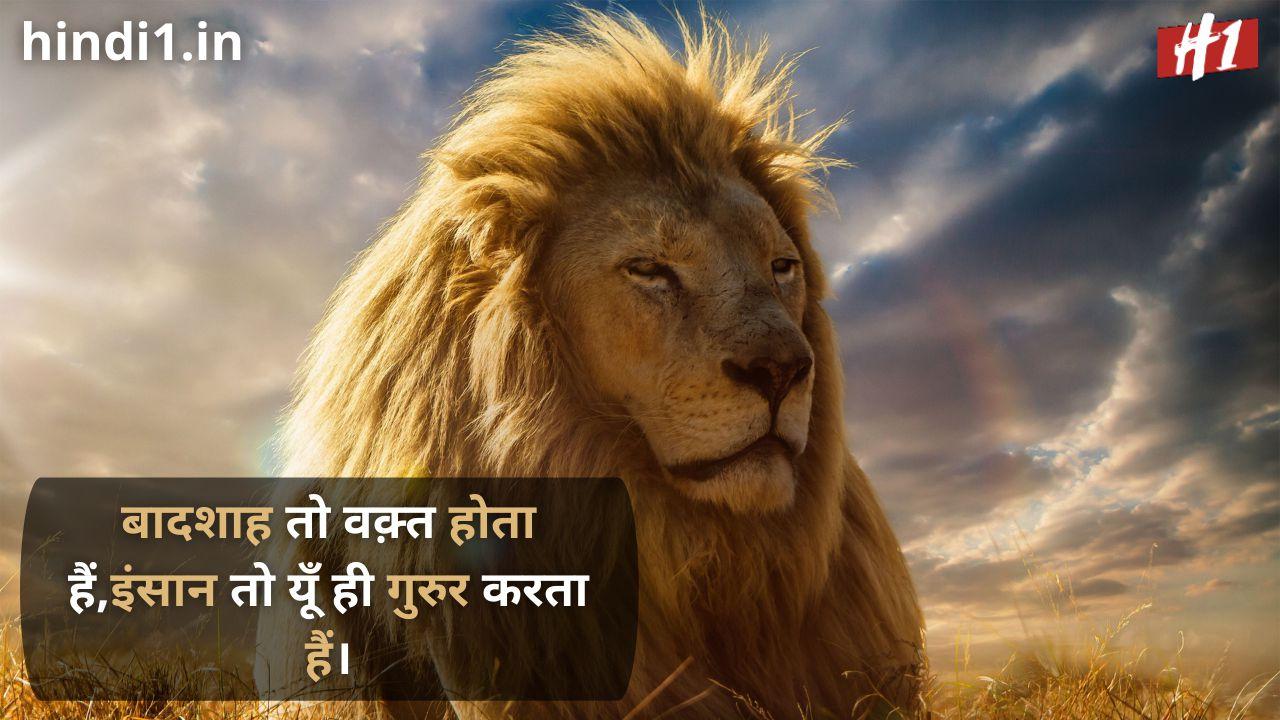 royal attitude status in hindi6