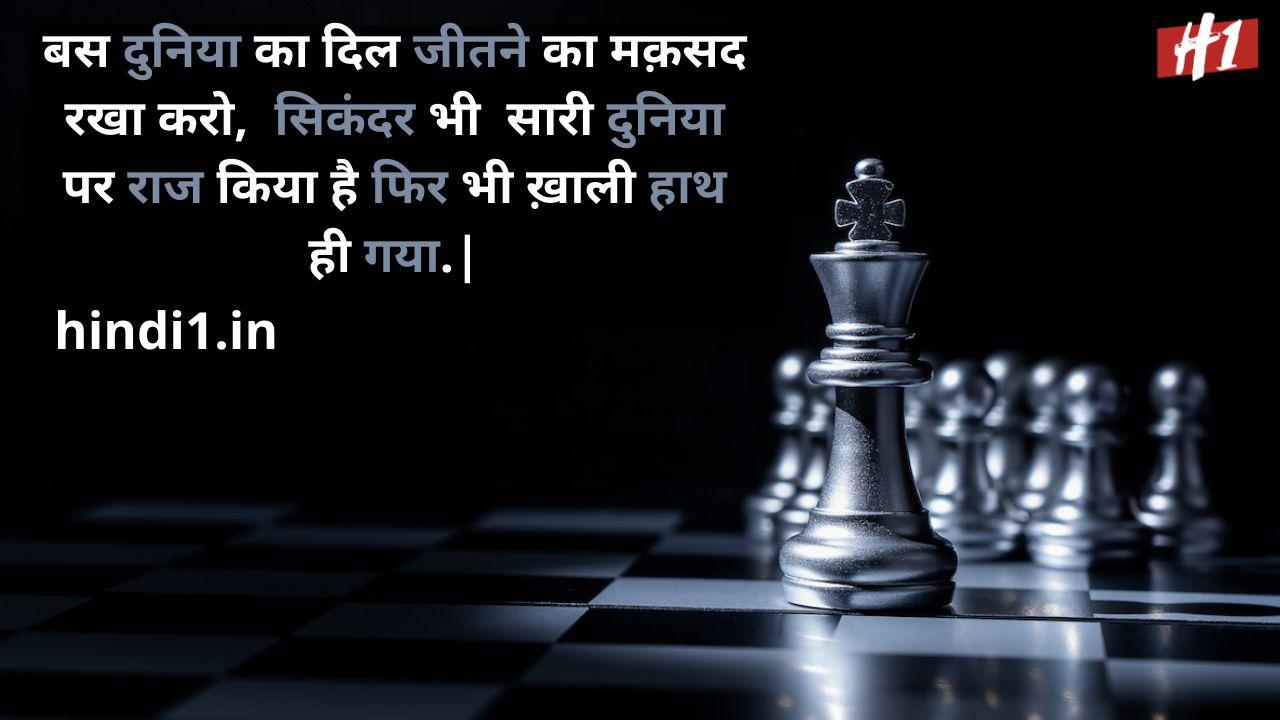 simple status in hindi