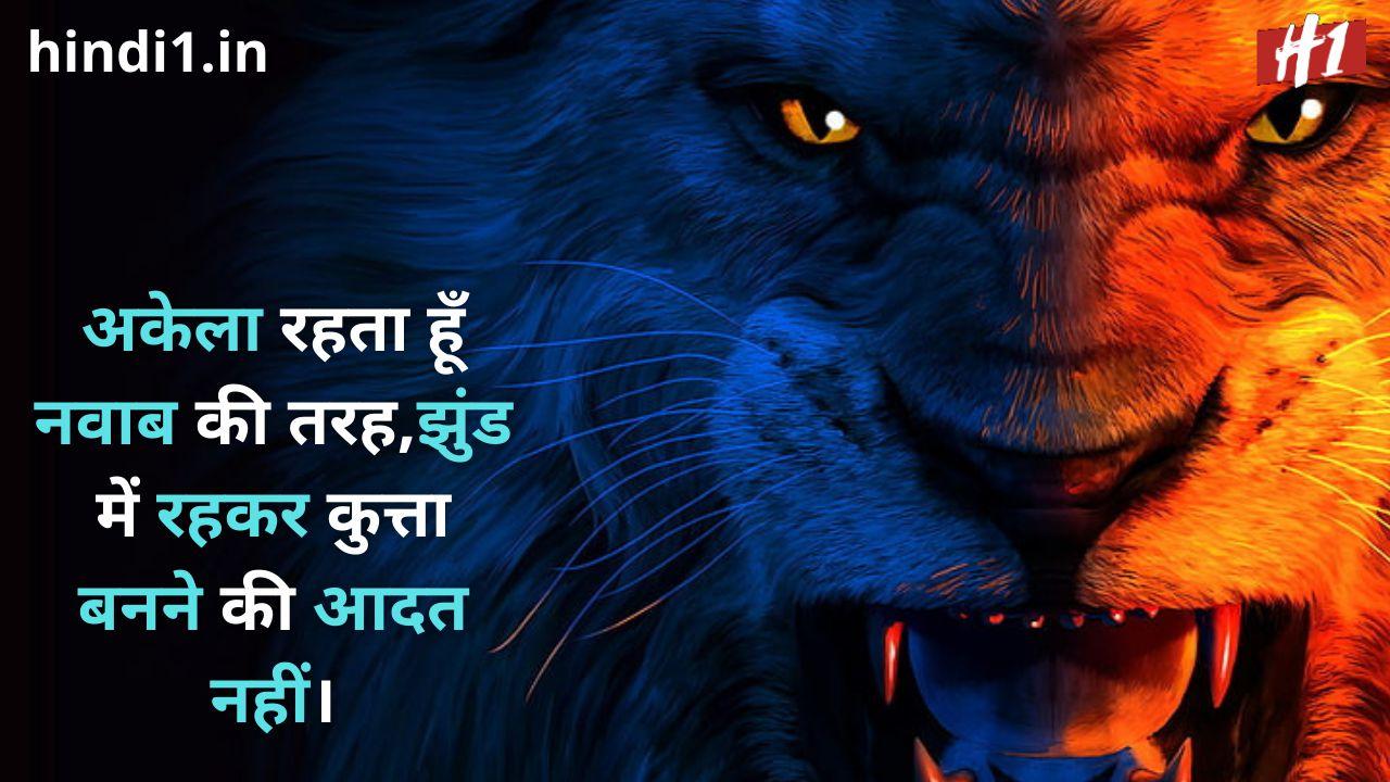 simple status in hindi1
