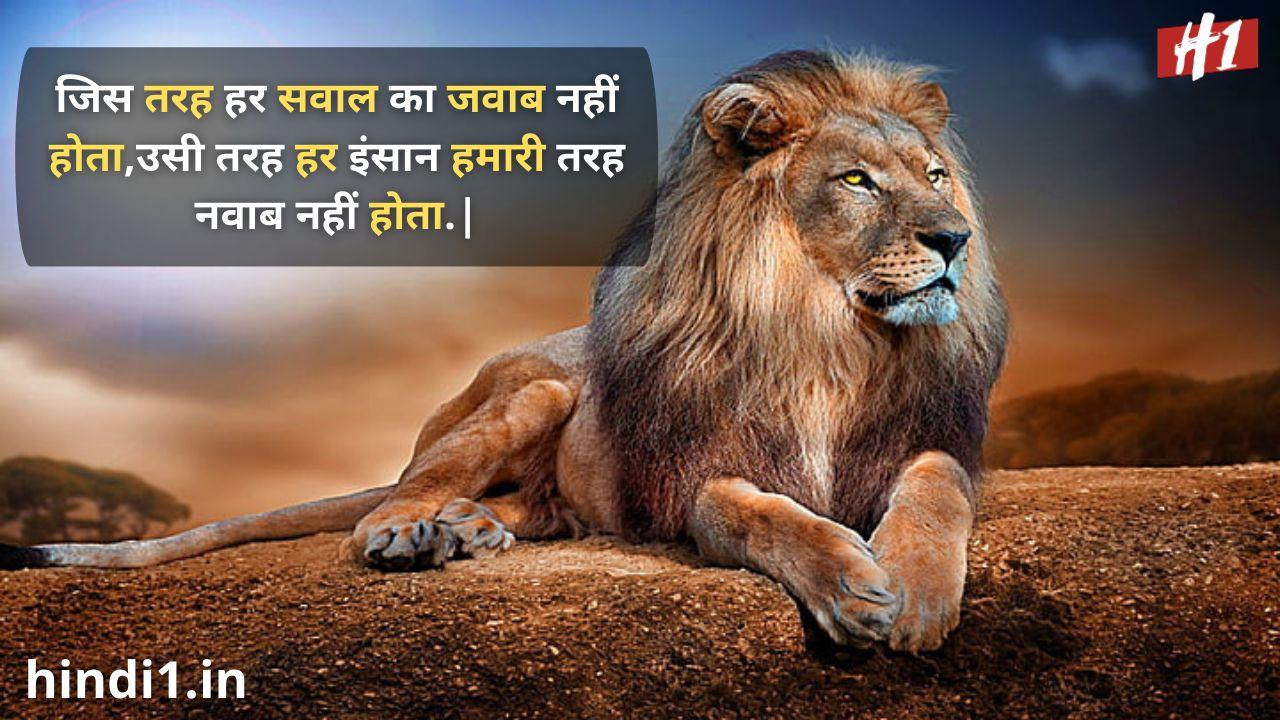 simple status in hindi2