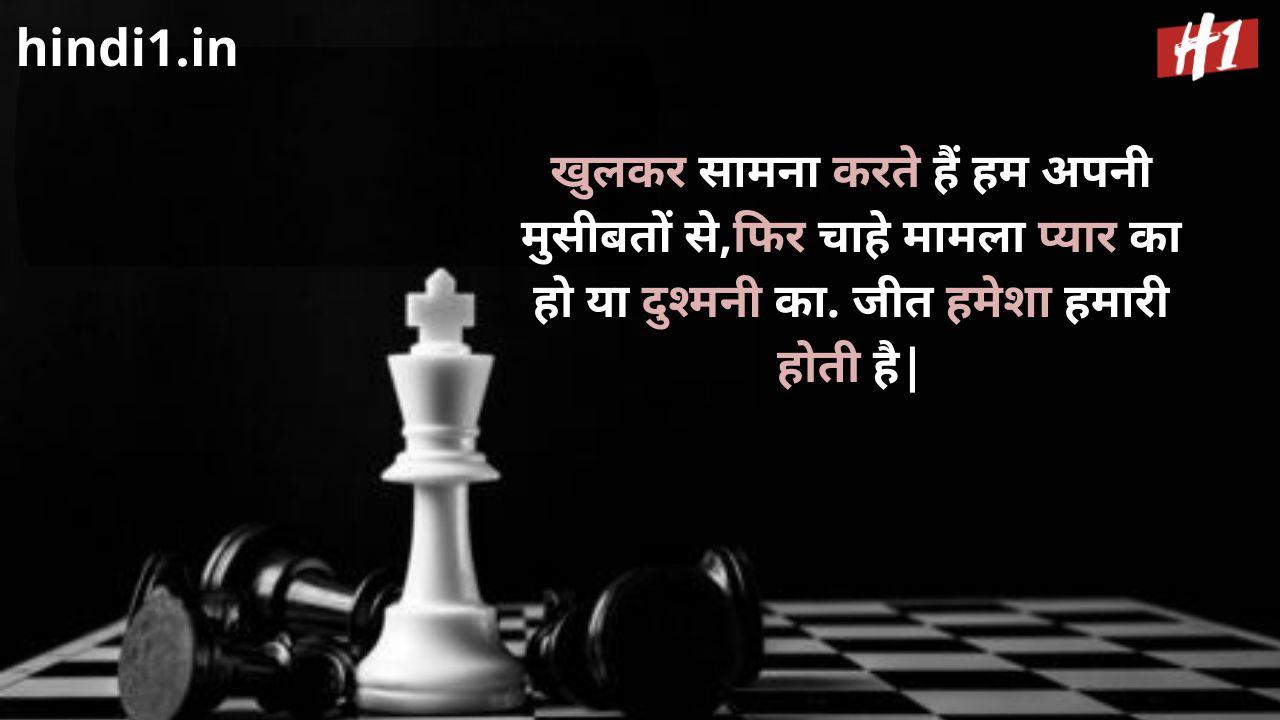simple status in hindi3