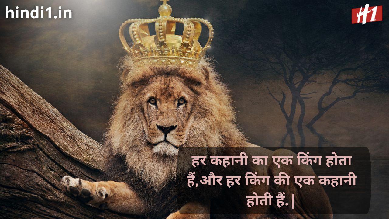 simple status in hindi4