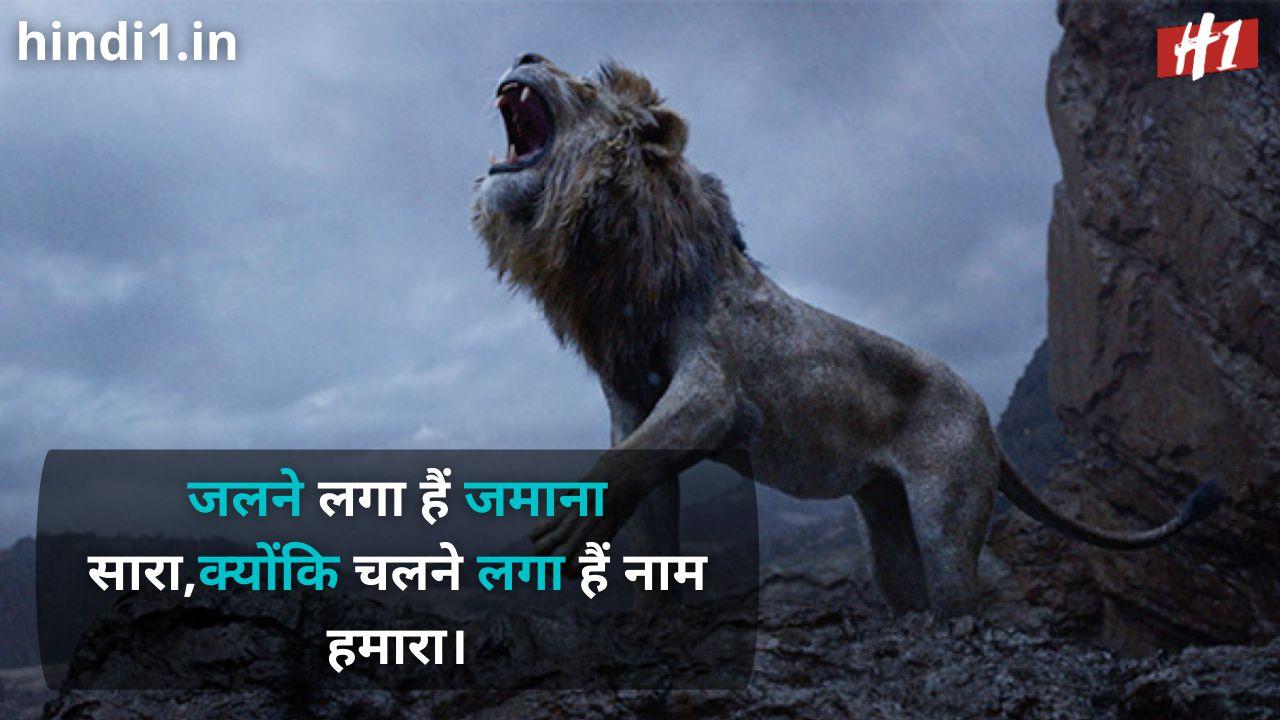 simple status in hindi5