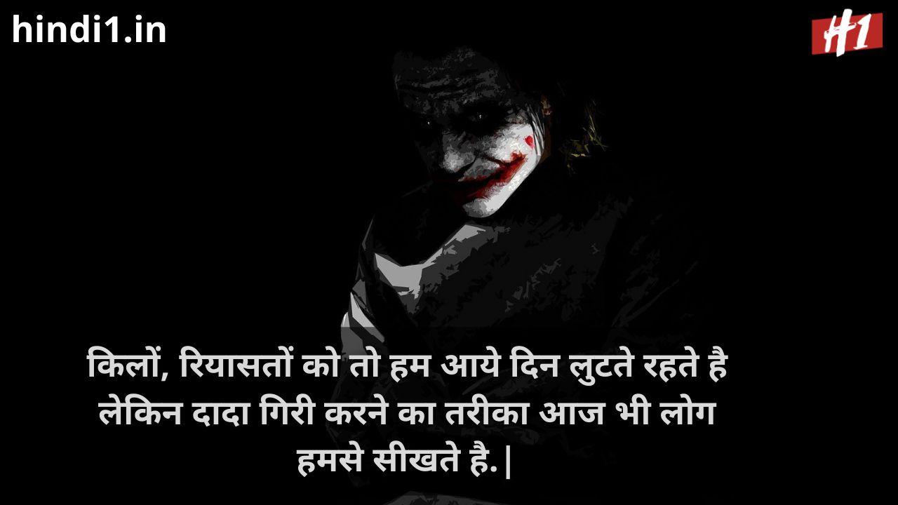 simple status in hindi6