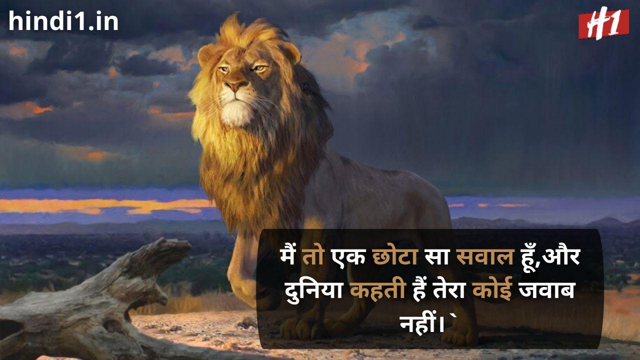badshah status hindi