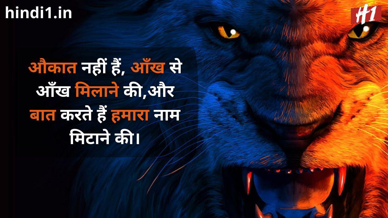 badshah status hindi1