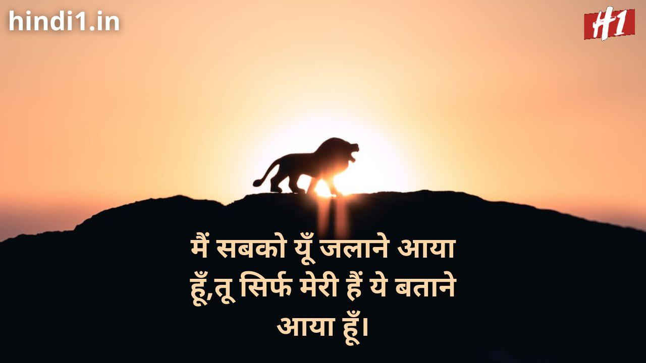badshah status hindi2