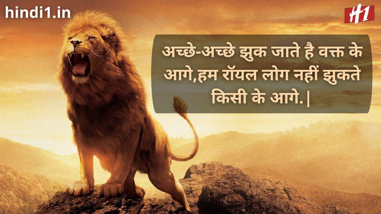 badshah status hindi3