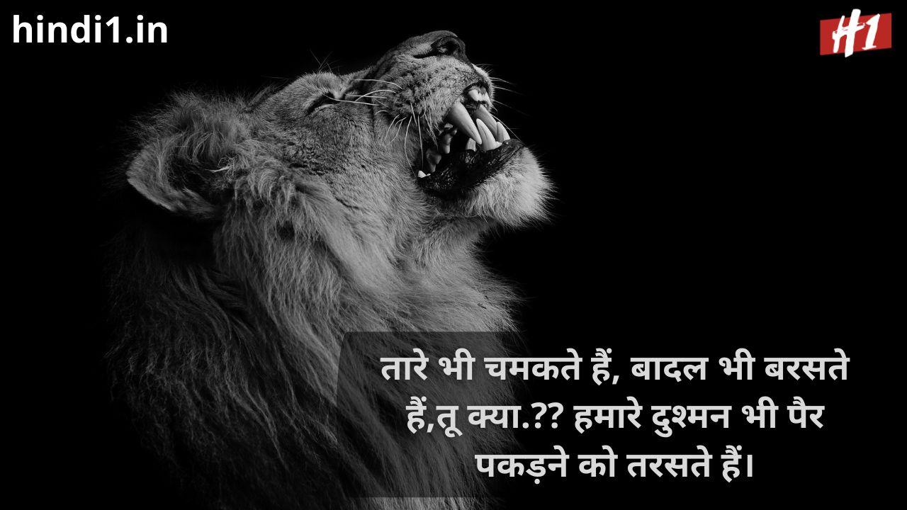 badshah status hindi4