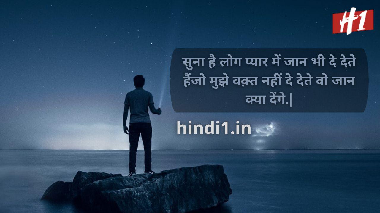 sad status in hindi1