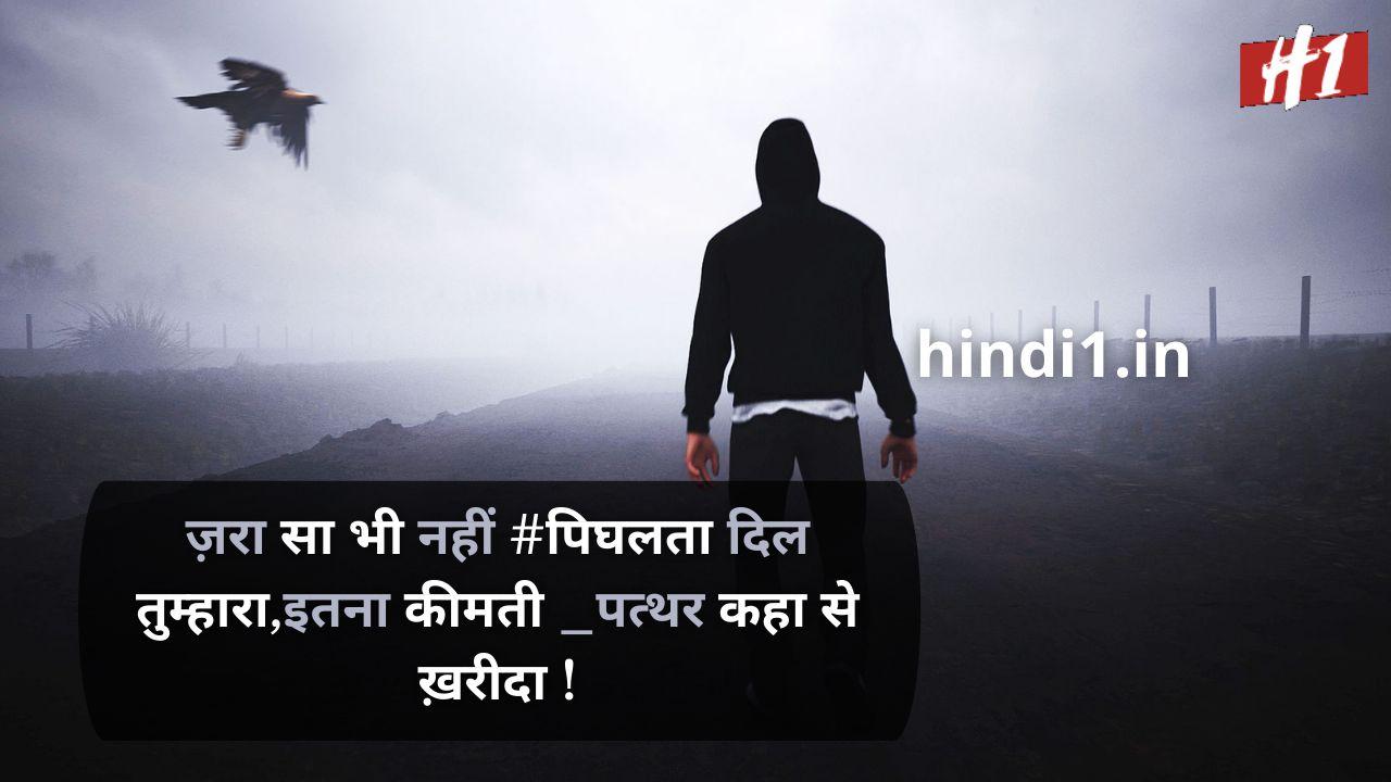 bewafa shayari in hindi4
