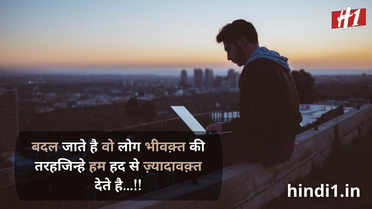 bewafa shayari in hindi7