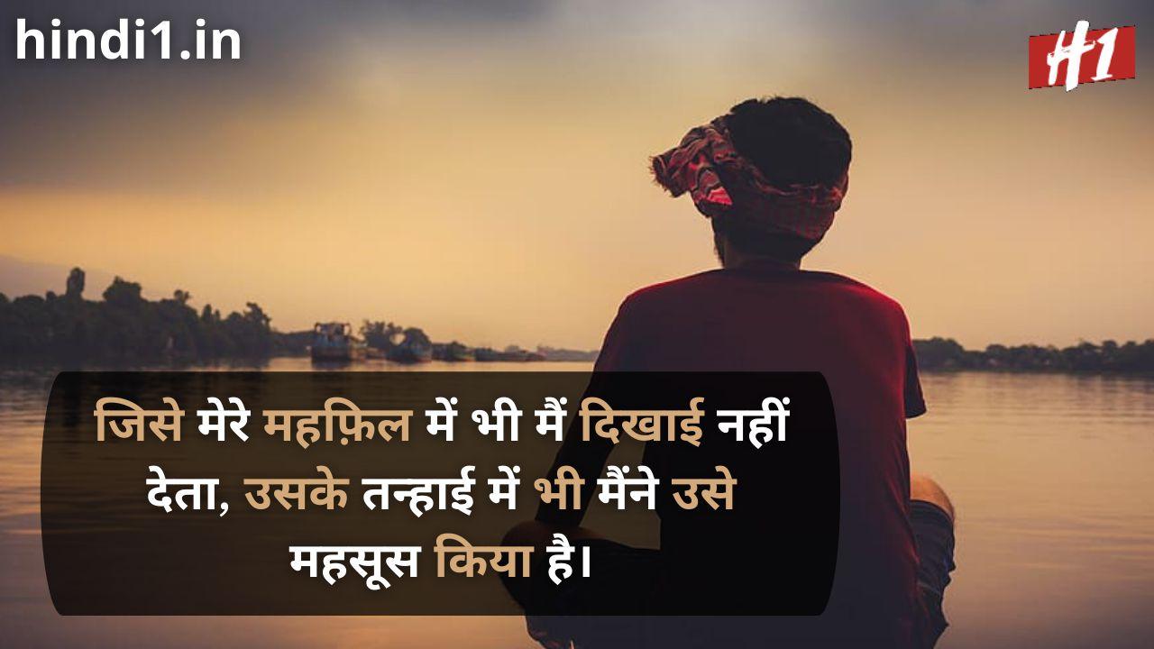 bewafa status in hindi image1