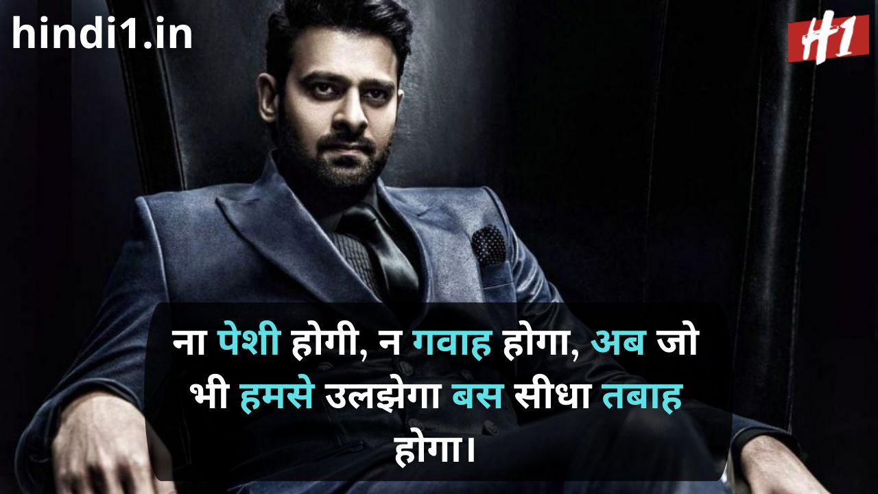 ego status in hindi images4