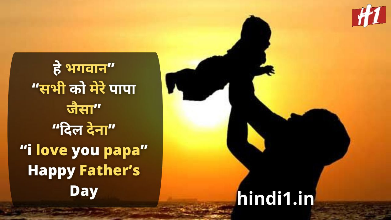 best lines for dad in hindi1