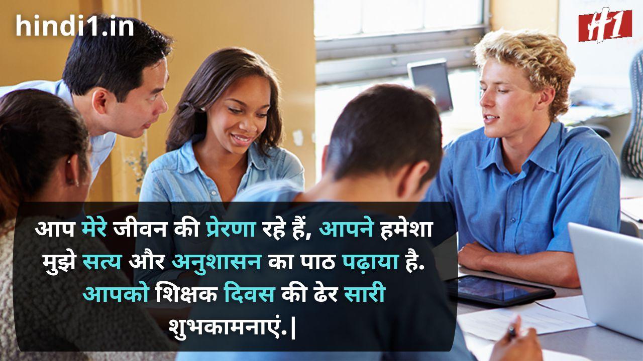 one line status for teacher1