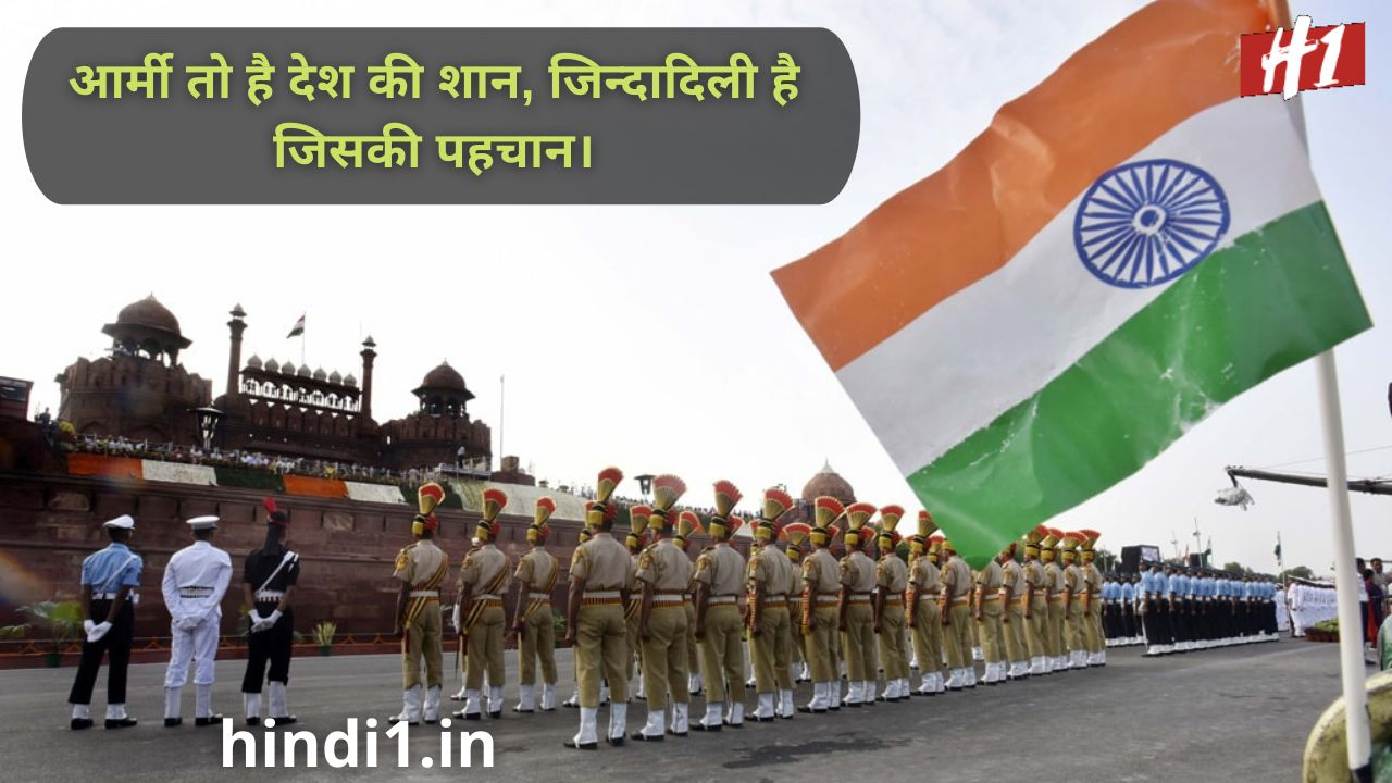independence day in hindi6